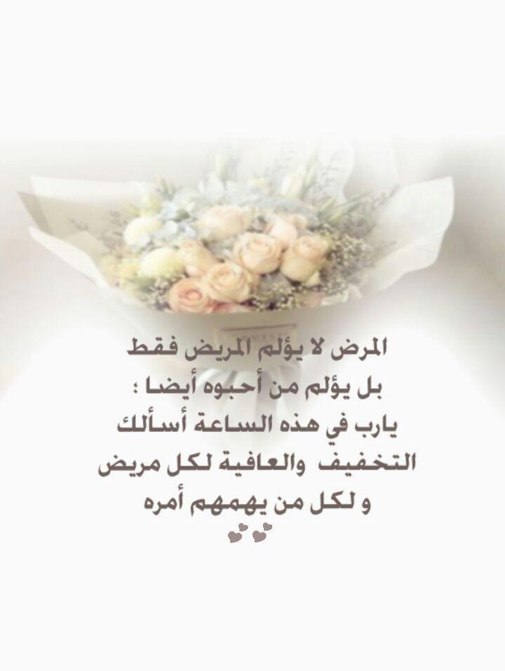 Pin By Eman Duniya On عربي رسائل من تصميمي Crown Jewelry Jewelry Drawings