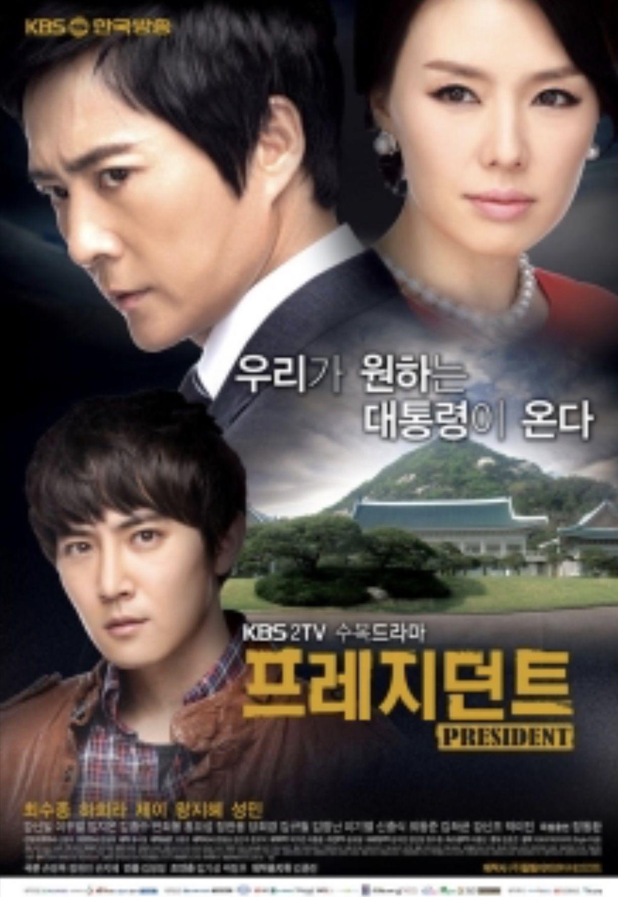 President Korean drama, All korean drama, Korean drama