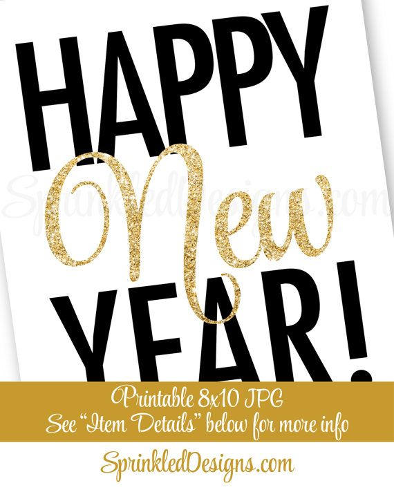 New Year\u0027s Eve Party Decor - Happy New Year 2018 Printable Signs