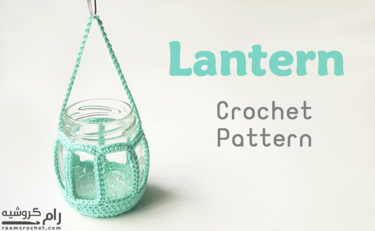 Crochet Lantern Using Cotton Thread Yarn Crochet Thread Projects Crochet Patterns Ramadan Lantern