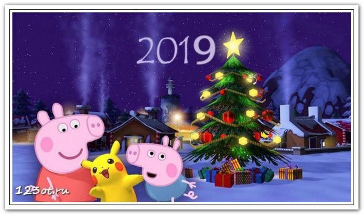 Беременной, красивые открытки на новый 2019 год