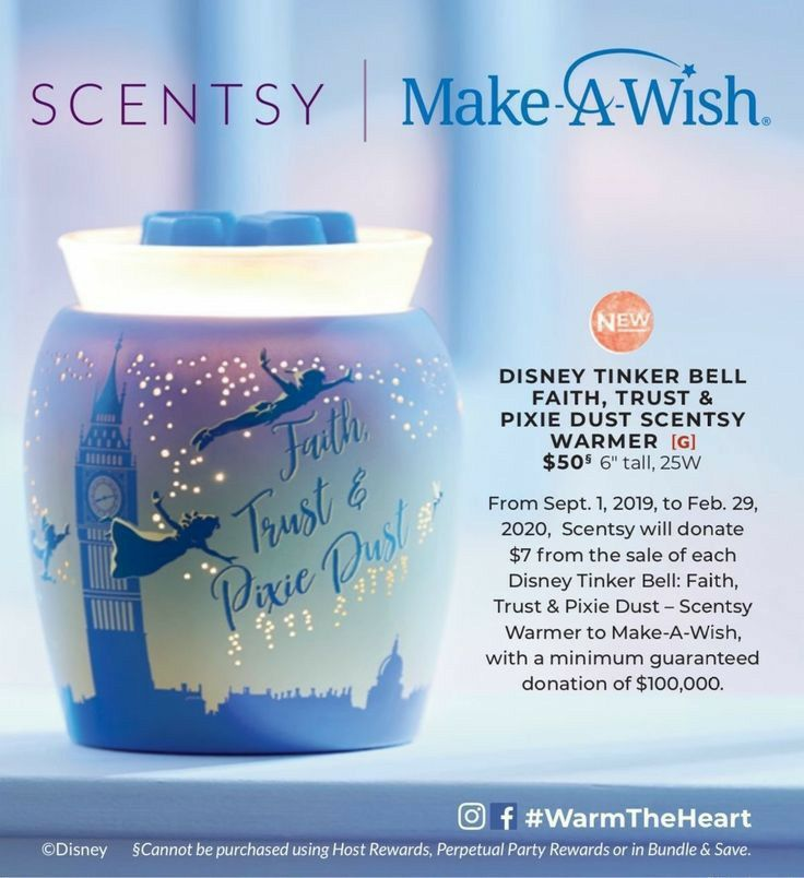 Support the MakeAWish Foundation and get a beautiful