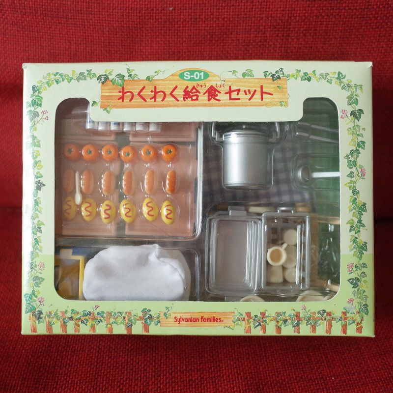 417 Epoch Calico Critters lunch set KA