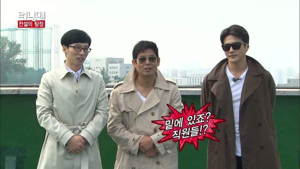 Running Man: Episode 293 » Dramabeans Korean drama recaps