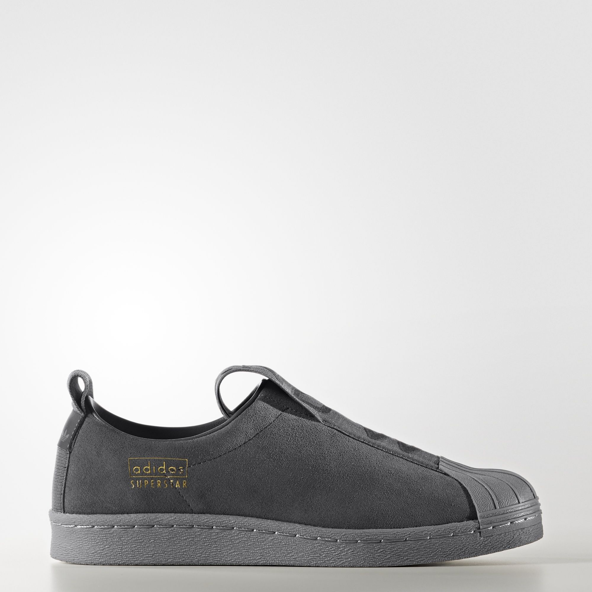 Grey Superstar Shoes | adidas US