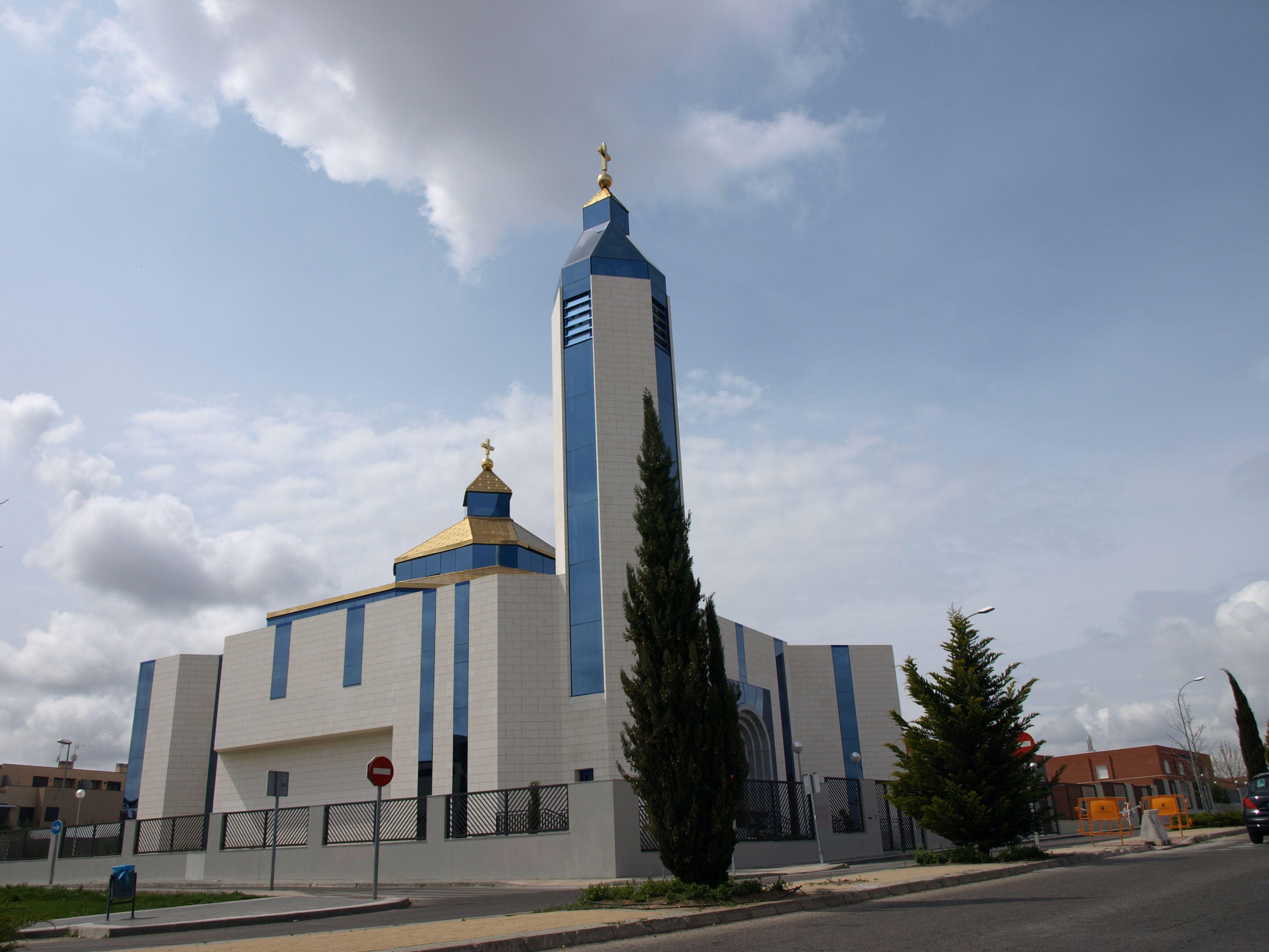 Parroquia Nuestra Señora Del Pilar Valdemoro Búscala En Facebook Comunidad De Madrid Del Pilar Día De La Hispanidad