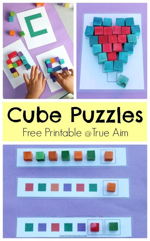 Free Alphabet, Pattern, and Shape Cube Puzzle Printables Free