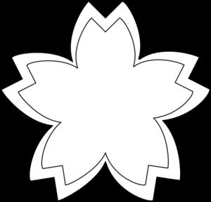 Simple Flower Outline Clip Art