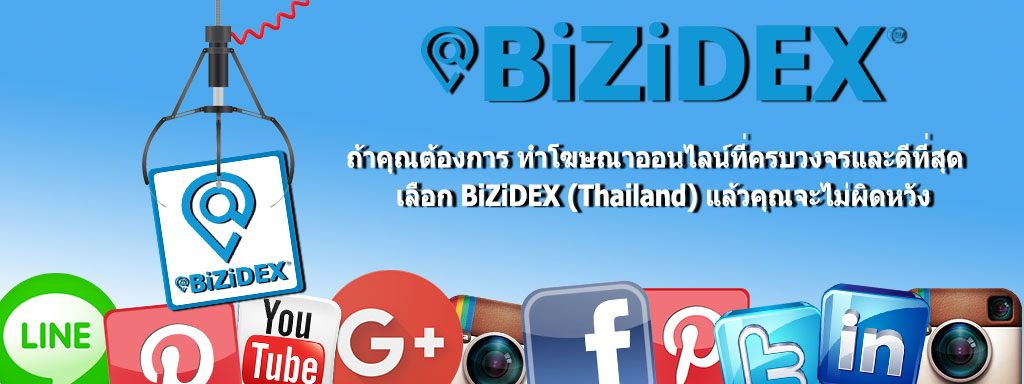 Online Advertising is not a joke !!! You need to pick the right tool for your business. BiZiDEX(Thailand) the best online advertising company that you can trust.