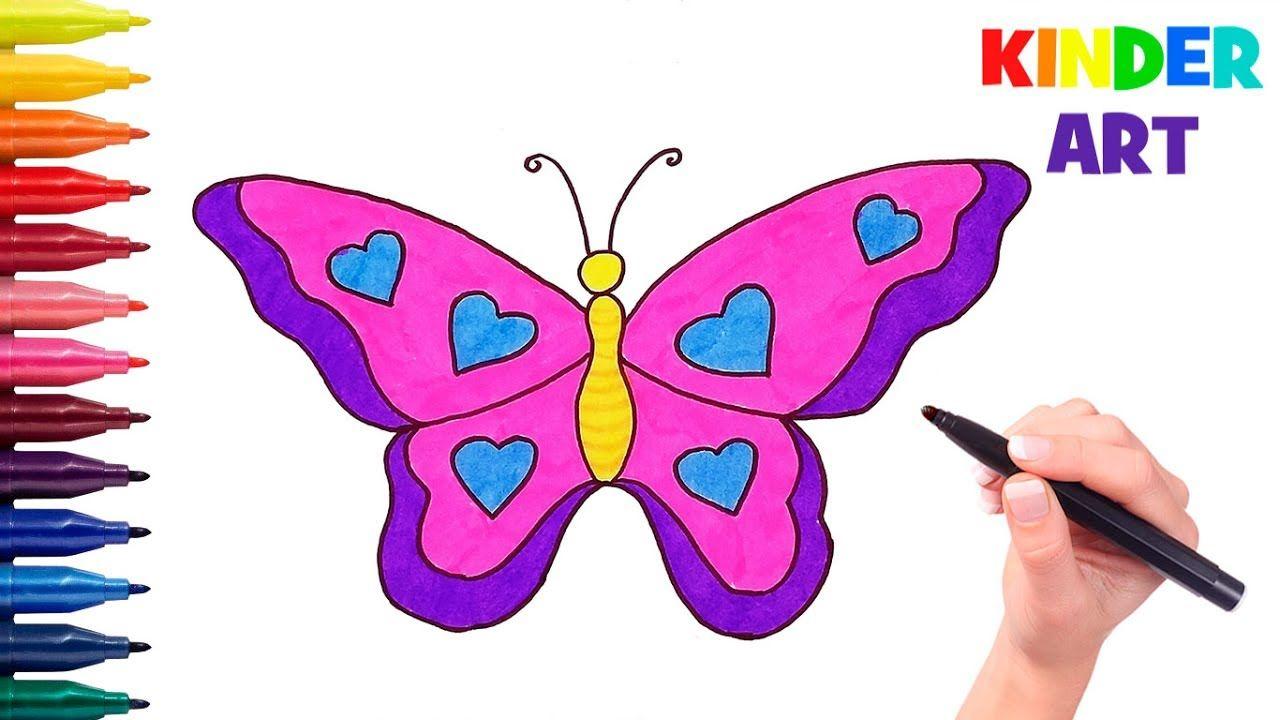 Как нарисовать бабочку поэтапно Видео для детей | How to draw a ...