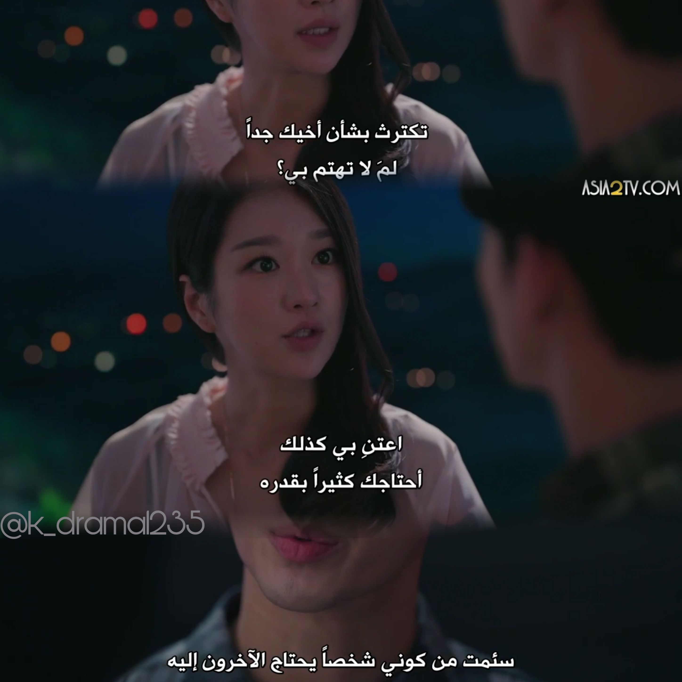 Pin By Shahed Alzaite On Drama Its Okay To Not Be Okay Movies Movie Posters Drama