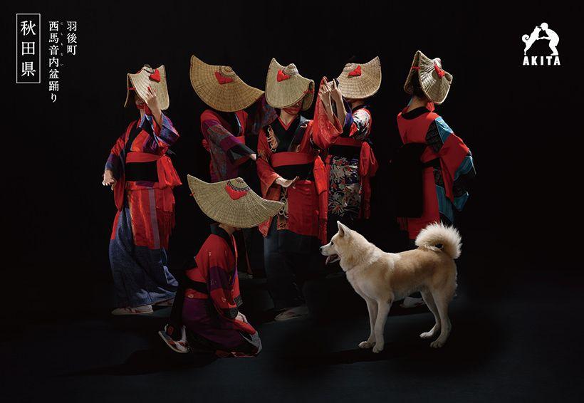 ワンコはいねがぁ 秋田犬の観光ポスターがじわじわと話題に U Note ユーノート 仕事を楽しく 毎日をかっこ良く 秋田犬 日本の秋田犬 犬ポスター