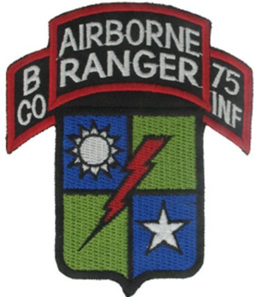 Airborne Rangers 75b B Company 75th Inf Patch Usmy Ranger