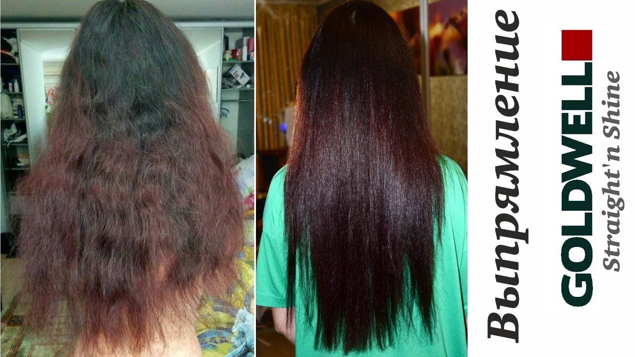 Straight permanent hair - Permanent Hair Straightening At Home Goldwell Straight N Shine