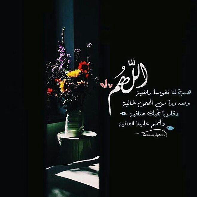 Joorrry156 Doaamuslim Doaamuslim دعاء المسلم صور لايك تصميم ادعية اذكار الجمعة دعاء اسلاميات Islamic Love Quotes Couple Wallpaper Islamic Quotes