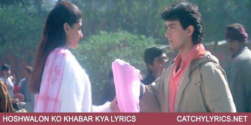 Catchy Lyrics Songs Lyrics Collection Old Song Lyrics Jagjit Singh New Lyrics