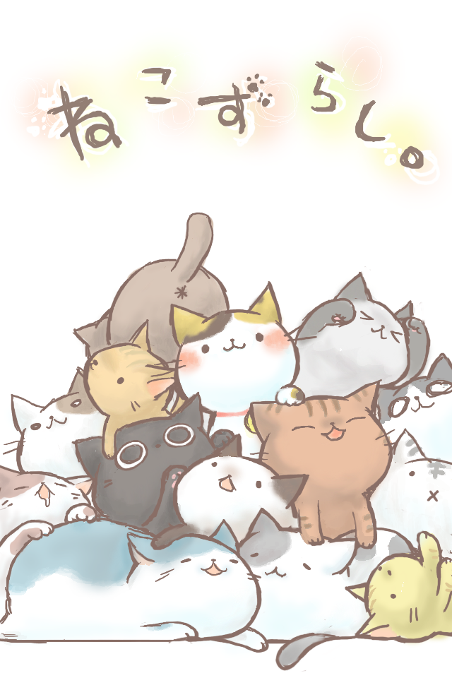 Slide Cats Gatos kawaii, Cosas lindas para dibujar