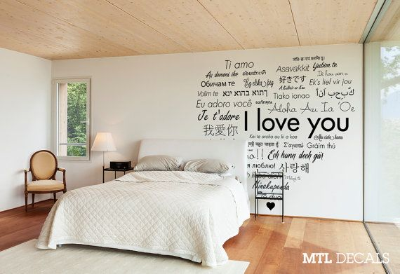 International I Love You Heart Wall Decal Bedroom Wall Decor Wall Sticker 72 X66 7 Home Gift Ideas Wedding Gifts Removable Wall Decals For Bedroom Heart Wall Decal Heart Wall