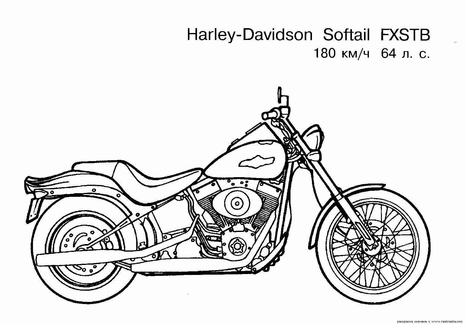 Motorcycle Coloring Pages To Print Lovely Dirt Bike Racing Coloring Pages Fierce Rider Dirt Bike Coloring Pages Holiday Coloring Book Coloring Pages To Print