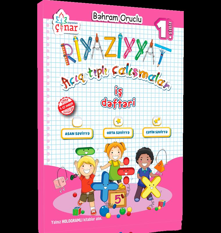 Cinar Nəsriyyati 1 Ci Sinif Riyaziyyat Aciq Tipli Calismalar Kitabi Paper Crafts Books Crafts