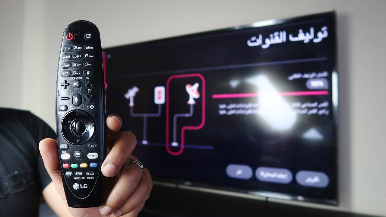 طريقة توليف وبرمجة تليفزيون إل جي سمارت 49uj630v Remote Control Tv Remote Remote