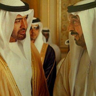الله يطول بعمر شيوخ الامارات Arab Men Sheikh Mohammed Abu Dhabi