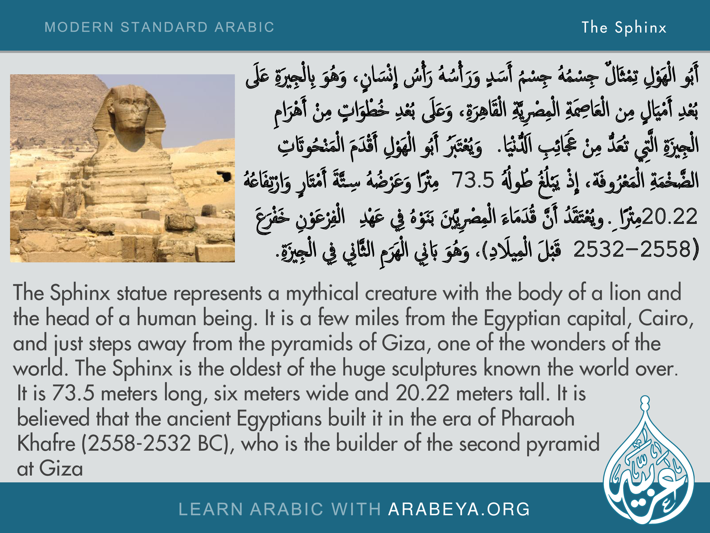 The Sphinx Learning Arabic Modern Standard Arabic Arabic Language