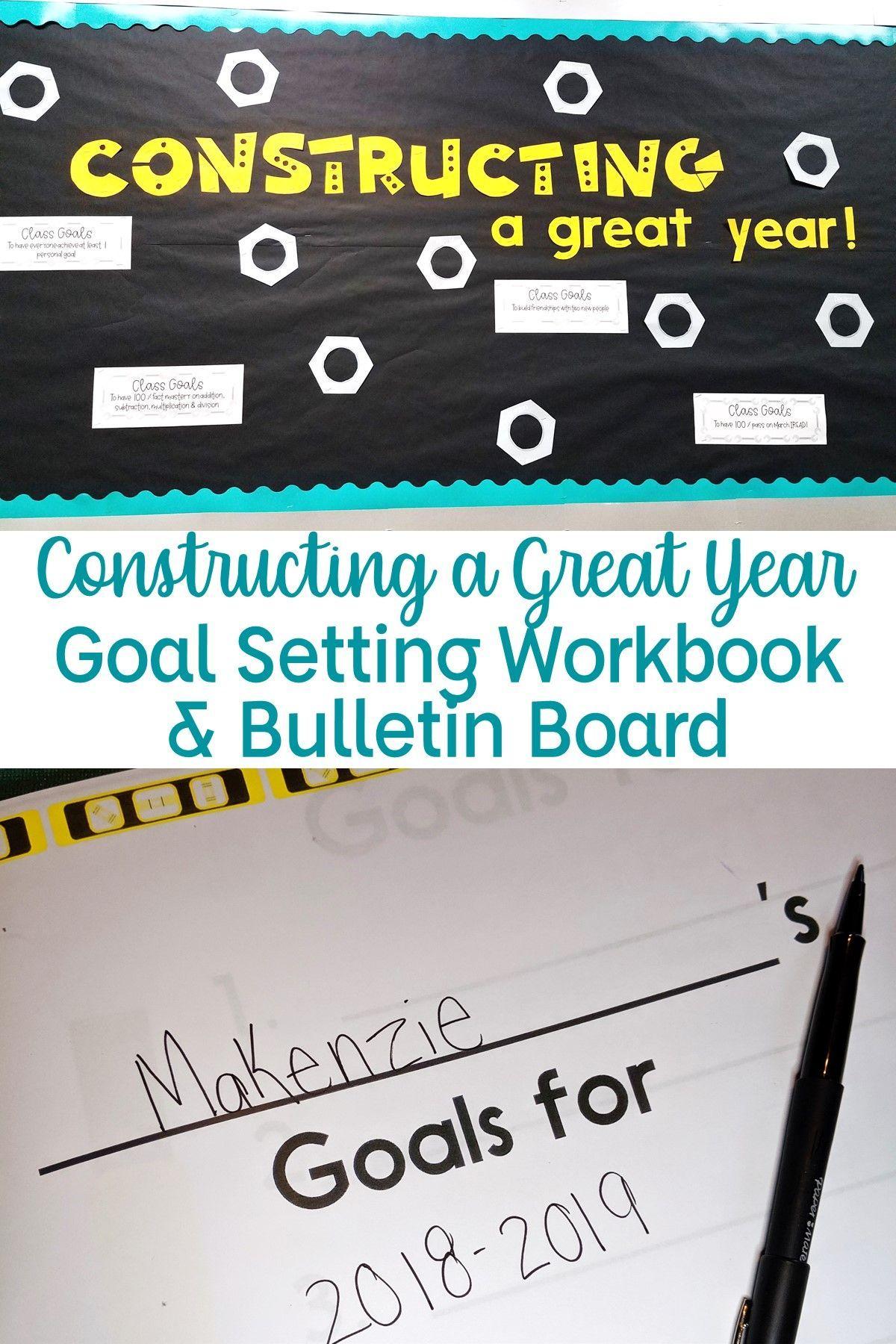 Back To School Goal Setting Editable Bulletin Board