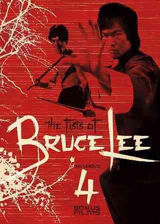5-Film Martial Arts: Vol. 2