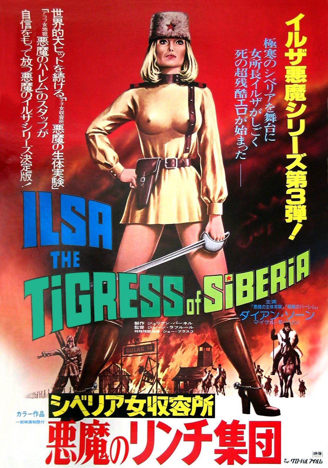 Ilsa the Tigress of Siberia starring Dyane Thorne, exploitation movie poster