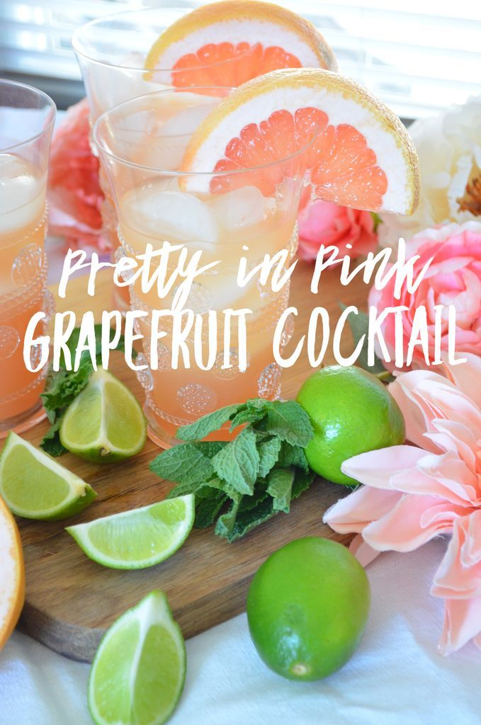 Pretty in Pink Grapefruit Cocktail #grapefruitcocktail