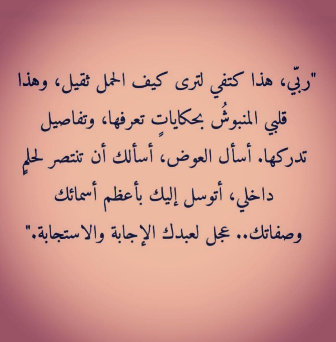 أنثى الغرام كتاب Islam Quran Quran Arabic Calligraphy