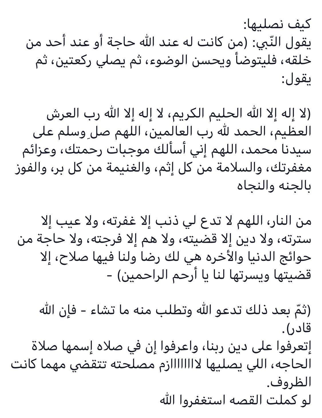 Pin On Doa Islam