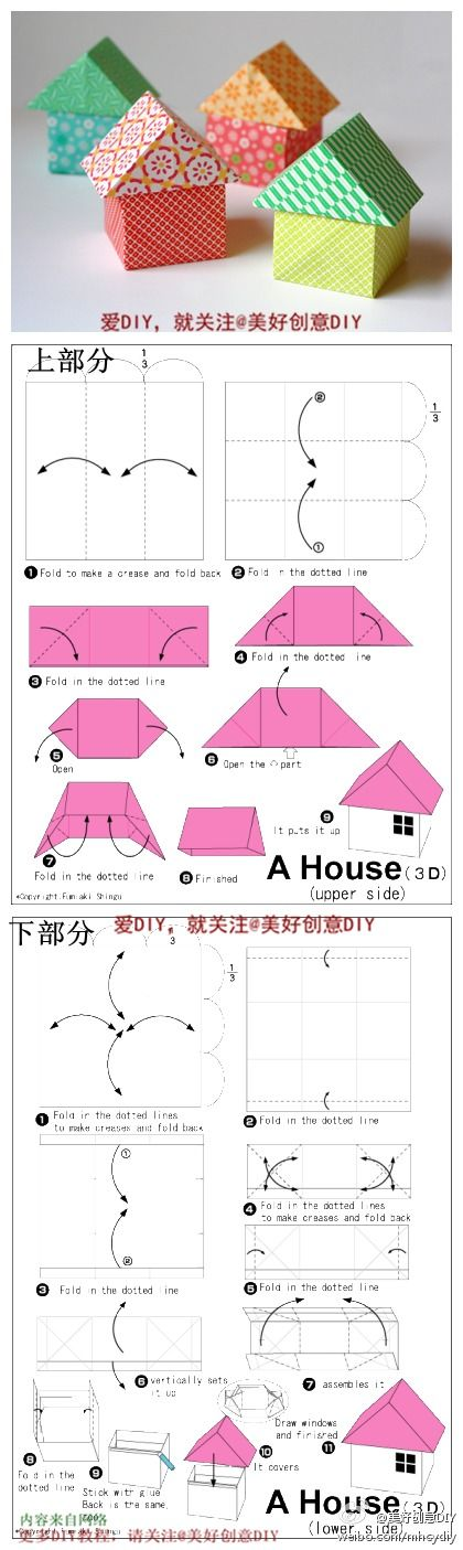 Origami House Folding Instructions Origami And Printable In 2018