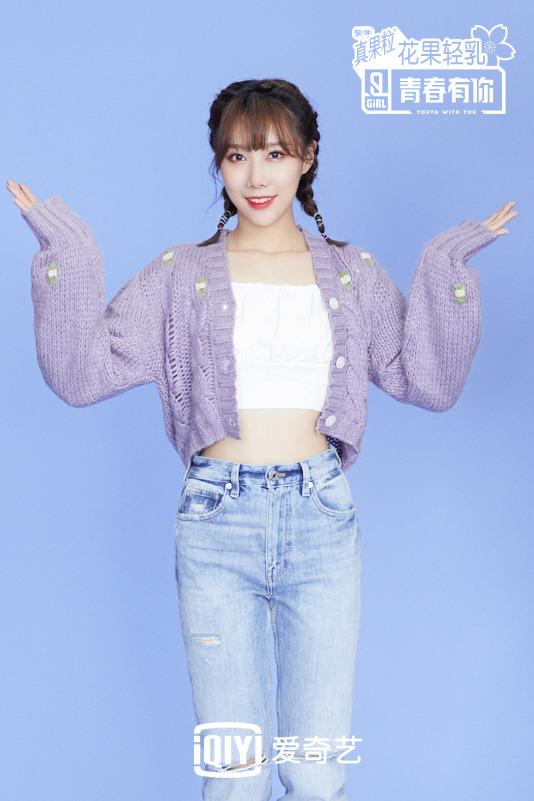 Handong Idol Producer Dream Catcher Kpop Girls Girl Movies