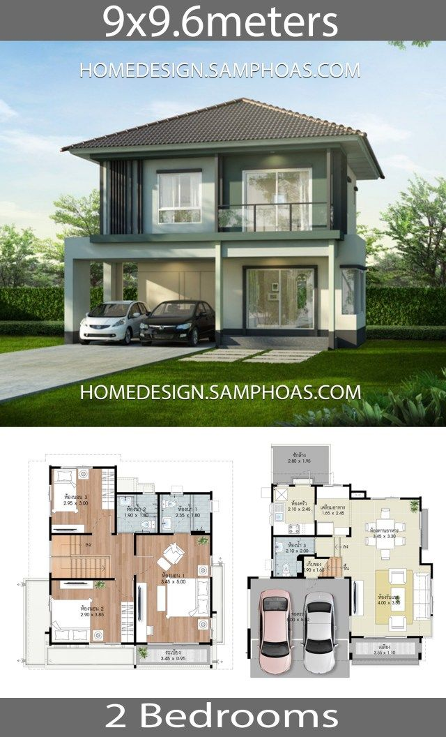 9x9 Room Design: House Design Plans 9x9.6m With 3 Bedrooms