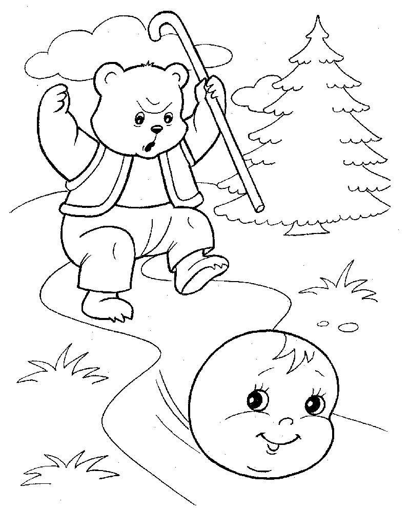 Все картинки раскраски колобок для детей хорошего качества можно скачать и распечатать абсолютно бесплатно в формате а4.
