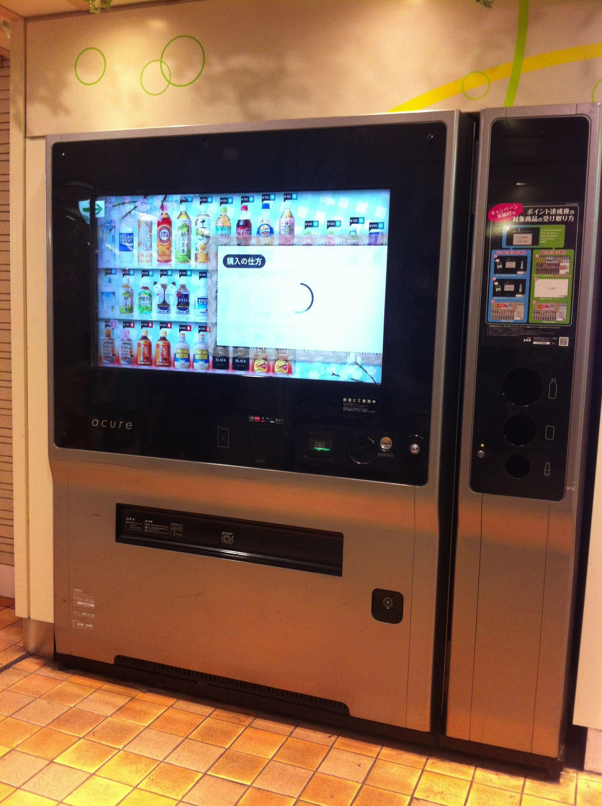 Japanese vendingmachine