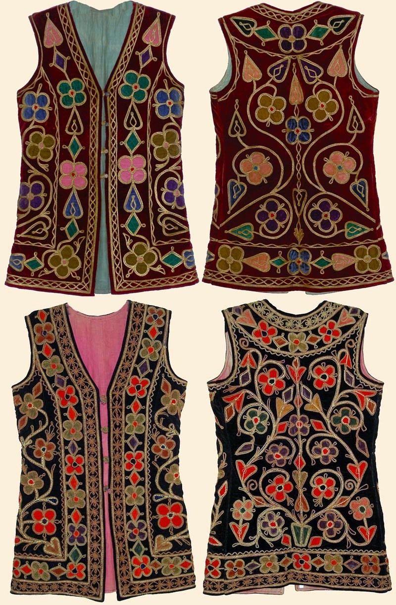 Antique Persian Vest Velvet Applique Qajar Dynasty 1795