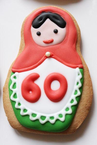 Cookie matrioska