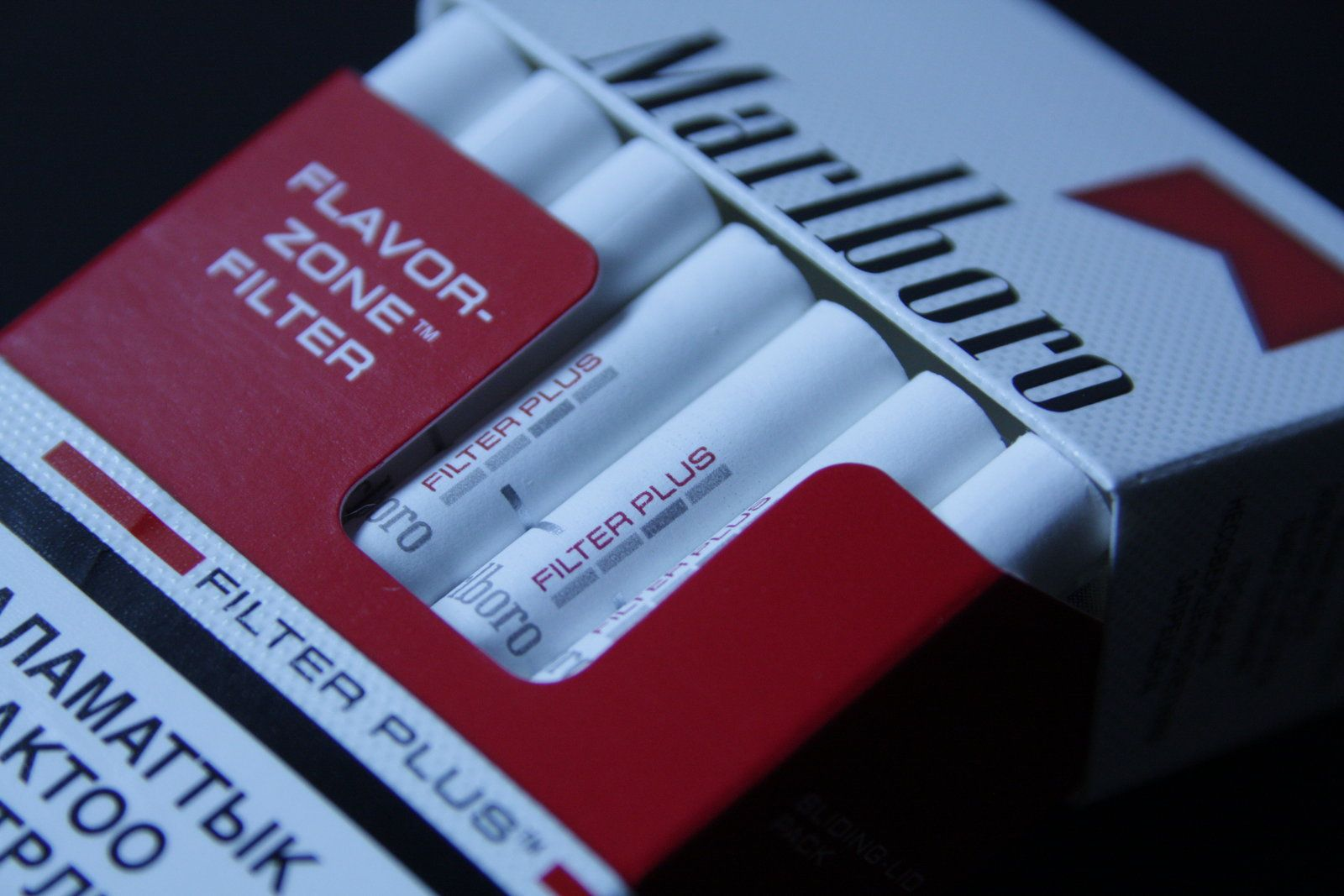 Marlboro ultra light menthols