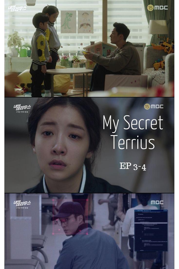 Watch My Secret Romance Korean Drama Online Free — TTCT