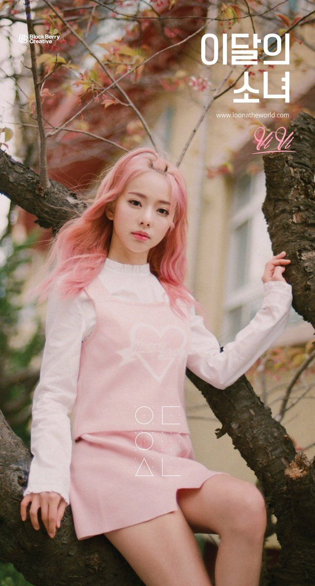 ViVi - Every Day I Love You teaser picture   Nów