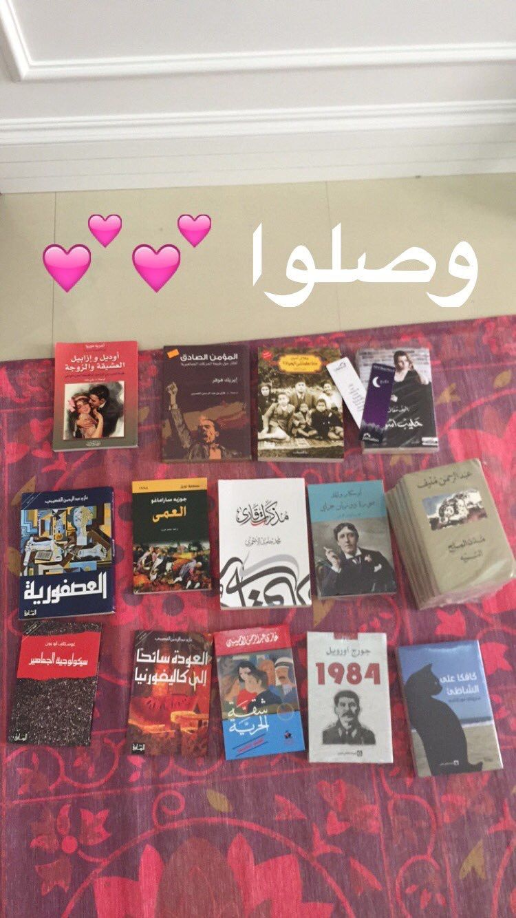 Pin By Haneen On Books Book Club Books Arabic Books Pdf Books Reading