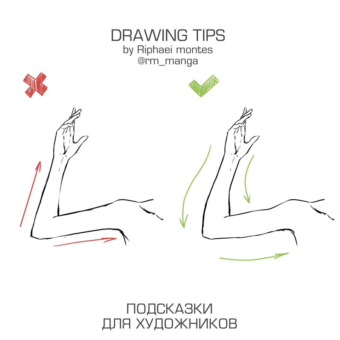 shai.gomi // | D R A W I N G T I P S | Pinterest | Zeichnen ...