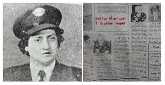 جوزفين حداد اول امراة عراقية تقود طائرة 1949 برتبة كابتن طيار في هذه الحقبة من الزمن كان العالم في حالة حرب وكانت المراة مست Baghdad Baghdad Iraq History