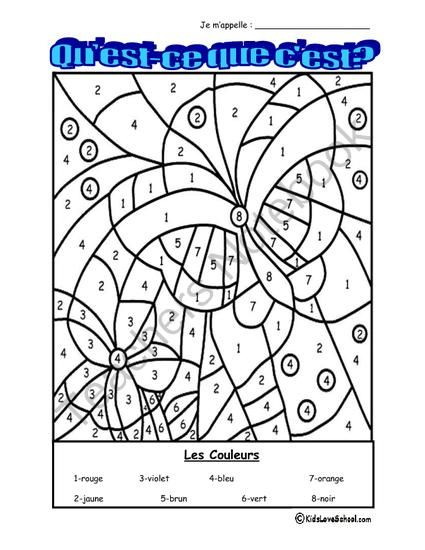 French Colours Worksheet Printable Free