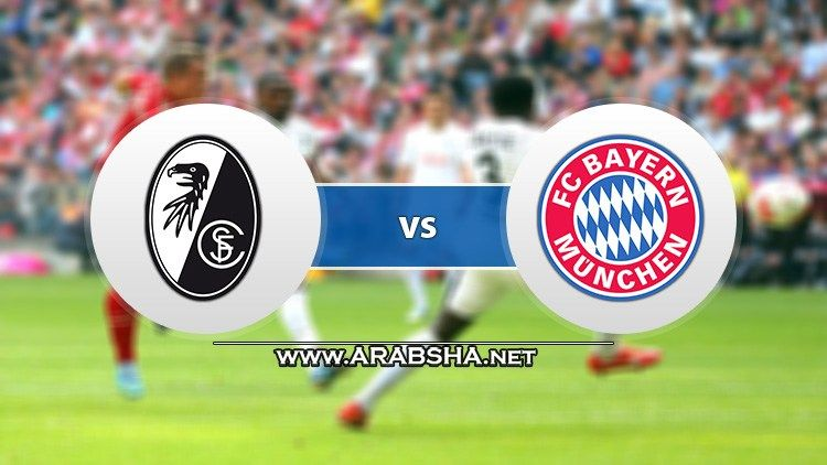 مشاهدة مباراة بايرن ميونخ وفرايبورج بث مباشر 20 6 2020 الدوري الألماني Sports