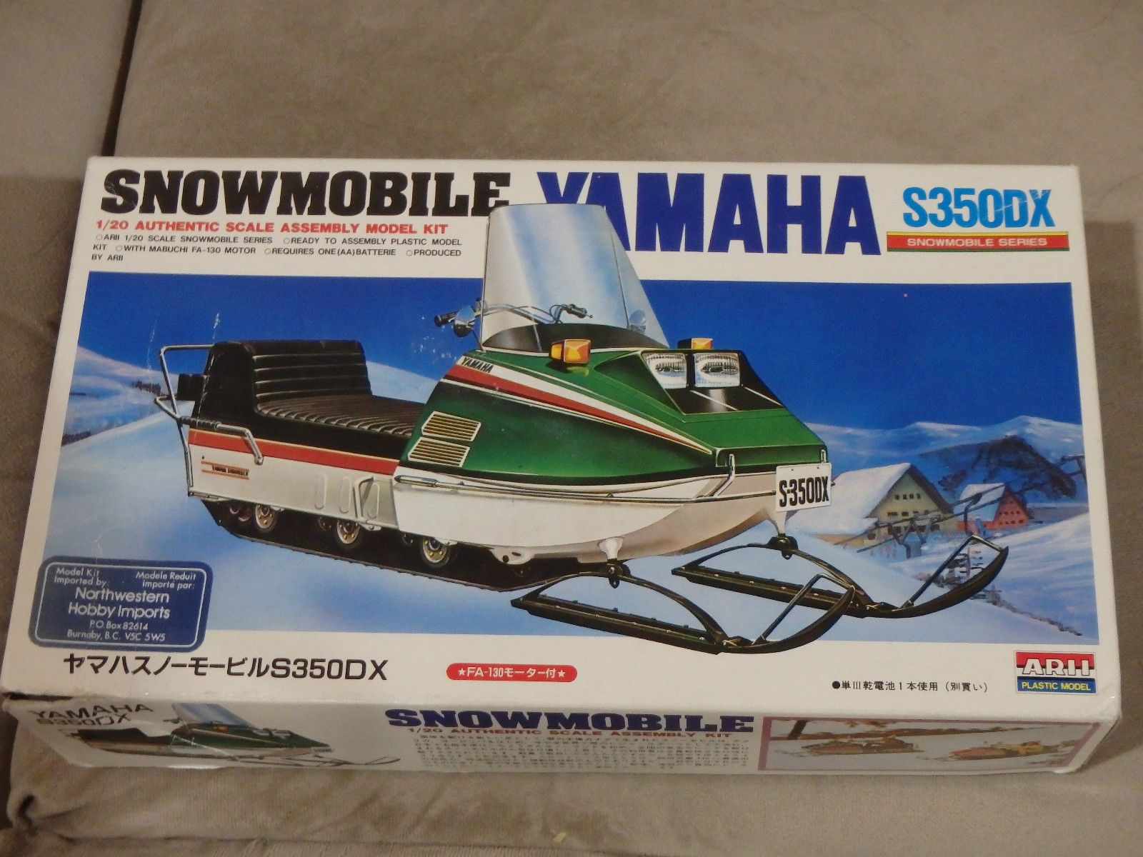 Arii 1 20 Scale Yamaha Snowmobile S350DX Plastic Model Kit