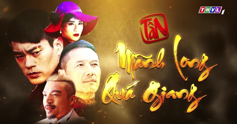 Phim Tân mãnh long quá giang | THVL1